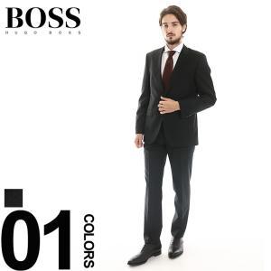 ヒューゴ ボス HUGO BOSS スーツ ジャガード シングル 2B 2ツ釦 ノータック REGULAR FIT ブランド ビジネス 紳士 メンズ テーラード HBJS10202564 suit|zen