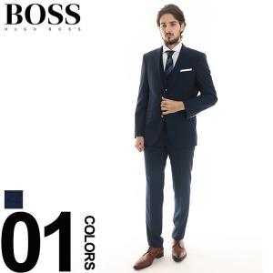 ヒューゴ ボス HUGO BOSS スーツ ウール シングル 2B 2ツ釦 ノータック ベスト スリ...