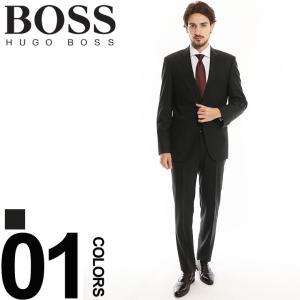 ヒューゴ ボス HUGO BOSS スーツ ストレッチ ウール シングル 2B 2ツ釦 Johnstons5 Lenon1 メンズ ブランド ビジネス レギュラーフィット HBJL10210561 zen
