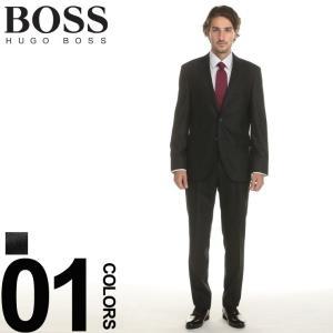 ヒューゴ ボス スーツ HUGO BOSS ストレッチ カシミヤ混 シングル 2ツ釦 2B COLOMBO ブランド メンズ 紳士 ビジネス ウール ノータック HBJL10211178 zen