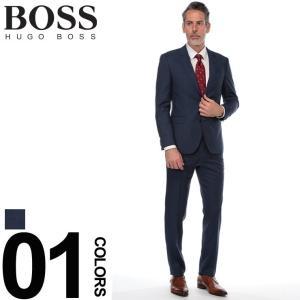 ヒューゴ ボス HUGO BOSS スーツ ジャガード シングル 2ツ釦 2B REGULAR FI...