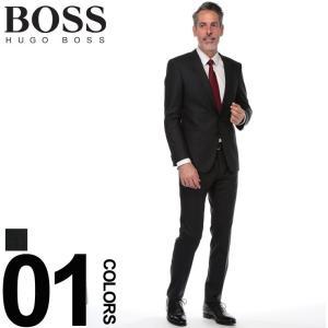 ヒューゴ ボス HUGO BOSS スーツ ストレッチ ウール シングル 2ツ釦 2B ノータック メンズ ブランド ビジネス 19SS HBHG10194867S9 zen