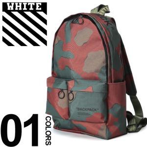 e63aac45cfc9 オフホワイト OFF-WHITE バックパック 迷彩 カモフラージュ リングジップ CAMOU ブランド メンズ バッグ 鞄 リュックサック デイパック  OWNB03R19C36023