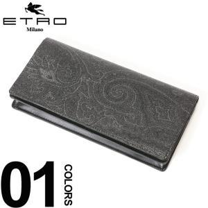 エトロ ETRO 長財布 ペイズリー 二つ折り サイフ コーティングキャンバス ブランド メンズ ビジネス ロングウォレット ET0H2988007S9|zen