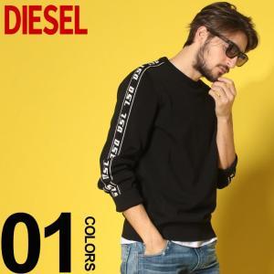 ディーゼル DIESEL ニット ロゴ テープライン クルーネック スプリングニット ブランド メンズ トップス セーター DSSP9TTATJ zen
