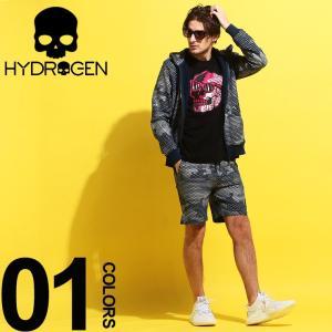 ハイドロゲン HYDROGEN セットアップ スウェット ドット カモフラージュ 迷彩 パーカー ショーツ ブランド メンズ 上下セット HY240606SETUP|zen