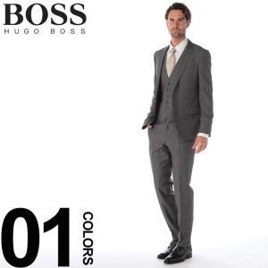 ヒューゴ ボス HUGO BOSS スーツ 3P ウール ミニドット シングル 2ツ釦 スリーピース 2B ブランド メンズ 3Pスーツ ベスト ジレ ノータック HBHG10202657WE|zen