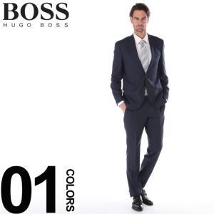 ヒューゴ ボス HUGO BOSS スーツ ウール ストライプ シングル 2ツ釦 2B ブランド メ...