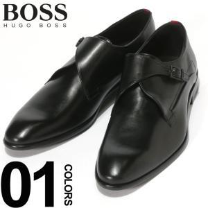 ヒューゴ ボス HUGO BOSS シューズ レザー モンクストラップ ビジネスシューズ ブランド メンズ 革靴 本革シューズ HBR50407603|zen