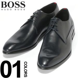 ヒューゴ ボス HUGO BOSS シューズ レザー レースアップ 外羽根 プレーントゥ ビジネスシューズ NAVY ブランド メンズ 革靴 本革シューズ HBR50383528|zen