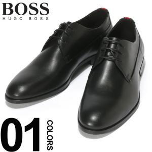 ヒューゴ ボス HUGO BOSS シューズ レザー レースアップ 外羽根 プレーントゥ ビジネスシューズ BLACK ブランド メンズ 革靴 本革シューズ HBR50407596|zen