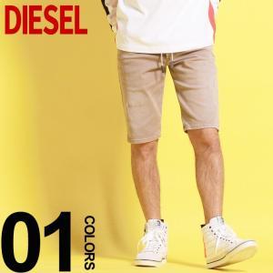 ディーゼル DIESEL ショートパンツ ジョグジーンズ ダメージ ベージュ ショーツ D-KROOSHORT JOGGJEANS ブランド メンズ ボトムス DSKROOSHORT69FH|zen