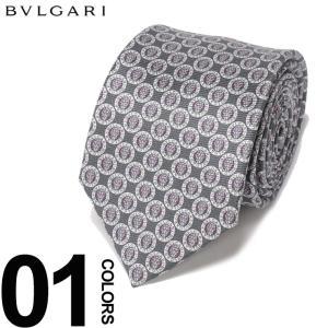 ブルガリ BVLGARI ネクタイ ロゴ LOGOMANIA BLG24311S9|zen