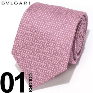 ブルガリ BVLGARI ネクタイ シルク 父の日100% ミニロゴ LOGOMANIA PINK ブランド メンズ ギフト プレゼント タイ シルク 父の日 BLG242830S9|zen