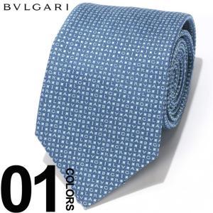 ブルガリ BVLGARI ネクタイ シルク 父の日100% ミニロゴ LOGOMANIA BLUE ブランド メンズ ギフト プレゼント タイ シルク 父の日 BLG241837S9|zen