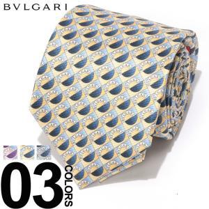 ブルガリ BVLGARI ネクタイ シルク 父の日100% 半円ロゴ LOGOMANIA ブランド メンズ ギフト プレゼント タイ シルク 父の日 BLG24330S9|zen