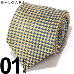 ブルガリ BVLGARI ネクタイ シルク 父の日100% ハート変形 PICTORIAL YELLOW ブランド メンズ ギフト プレゼント タイ シルク 父の日 BLG243329S9|zen