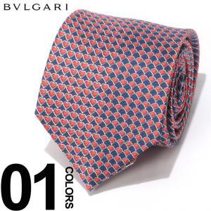 ブルガリ BVLGARI ネクタイ シルク 父の日100% ハート変形 PICTORIAL RED ブランド メンズ ギフト プレゼント タイ シルク 父の日 BLG243330S9|zen