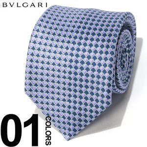 ブルガリ BVLGARI ネクタイ シルク 父の日100% ハート変形 PICTORIAL PURPLE ブランド メンズ ギフト プレゼント タイ シルク 父の日 BLG243331S9|zen
