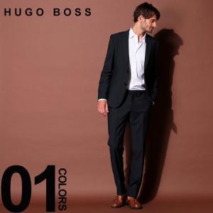 ヒューゴ ボス HUGO BOSS スーツ ウール100% ミニドット シングル 2ツ釦 2B ネイビー ブランド メンズ 総裏 シングルスーツ ノータック HBRJS10205448|zen