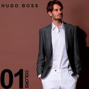 ヒューゴ ボス HUGO BOSS ジャケット ウール100% バーズアイ シングル 2ツ釦 2B ブランド メンズ テーラード ウール 半裏 オールシーズン HBJANS10218391|zen