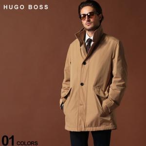 ヒューゴ ボス HUGO BOSS コート スタンドカラー プリマロフト 中綿 PRIMALOFT ブランド メンズ アウター ビジネスコート HBCAYLEN9F|zen