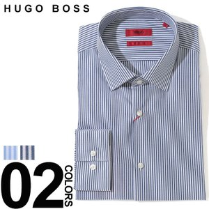 ヒューゴ ボス HUGO BOSS ワイシャツ 長袖 ストライプ レギュラーカラー ドレスシャツ スリム ブランド メンズ Yシャツ イージーアイロン HBKENNO10198320|zen