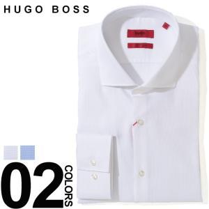 ヒューゴ ボス HUGO BOSS ワイシャツ 長袖 ホリゾンタルカラー ドレスシャツ スリムフィット ブランド メンズ Yシャツ イージーアイロン HBKASON10207656|zen