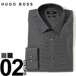 ヒューゴ ボス HUGO BOSS ワイシャツ 長袖 レギュラーカラー ドレスシャツ レギュラーフィット ブランド メンズ Yシャツ イージーアイロン HBELIOT10219221|zen