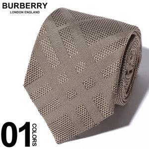 バーバリー BURBERRY ネクタイ シルク ジャカード クラシックカット チェック ベージュ ブランド メンズ タイ BB8017267F9|zen