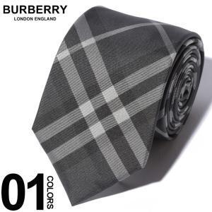 バーバリー BURBERRY ネクタイ シルク クラシックカット ヴィンテージチェック ブランド メンズ タイ BB8017265F9|zen