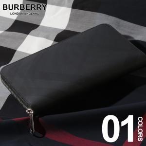 さりげなくデザインされたロンドンチェックがクラシカルでお洒落なBURBERRYの長財布です。内部には...