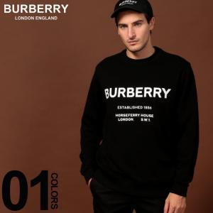 バーバリー BURBERRY スウェット トレーナー ホースフェリー ロゴ プリント クルーネック ブランド メンズ トップス スエット BB8017228|zen