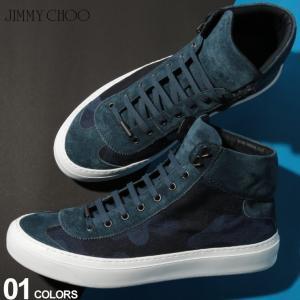 ジミーチュウ JIMMY CHOO スニーカー スウェード キャンバス カモフラ ハイカット ARGYLE ブランド メンズ 靴 シューズ 迷彩 スエード JCARGJLECDJ|zen