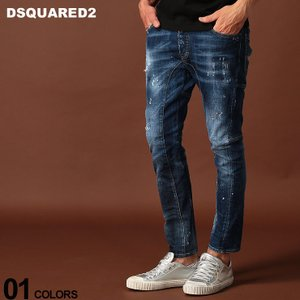 ディースクエアード DSQUARED2 デニムパンツ ダメージ ペイント ジーンズ Slim Jeans スリム ブランド メンズ ジーパン デニム D2LB0594S30342 zen