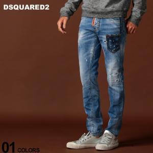ディースクエアード DSQUARED2 デニムパンツ ダメージ ジーンズ スリム プリント Slim Jeans ブランド メンズ ボトムス ジーパン デニム D2LB0601S30309 zen