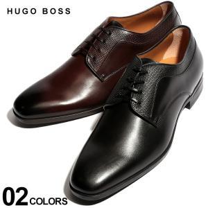 ヒューゴ ボス HUGO BOSS シューズ レザー プレーントゥ レースアップ 型押し 外羽根 ブランド メンズ 革靴 本革 HB10201737PL|zen