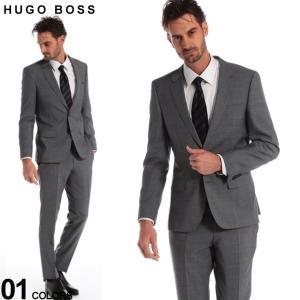 ヒューゴ ボス メンズ スーツ HUGO BOSS ウール ピンヘッド シングル 2ツ釦 2B SL...