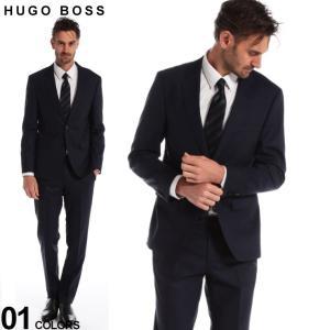 ヒューゴ ボス メンズ スーツ HUGO BOSS ストレッチ ウール シングル 2ツ釦 2B RE...