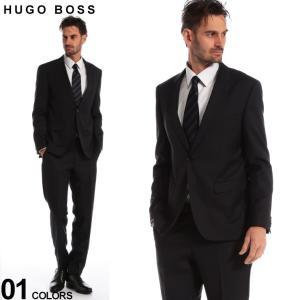 ヒューゴ ボス メンズ スーツ HUGO BOSS ウール マイクロジャガード シングル 2ツ釦 2B 黒 ブランド ビジネス ノータック HBRJS10198644 zen