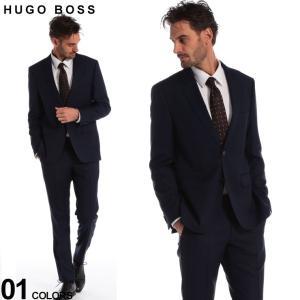 ヒューゴ ボス メンズ スーツ HUGO BOSS ウール マイクロジャガード シングル 2ツ釦 2...