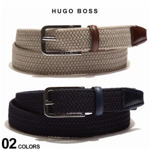 ヒューゴボス ベルト HUGO BOSS メッシュ ピンバックル ゴム ベルト ブランド メンズ ラバー メッシュベルト 伸縮 HB50386525|zen
