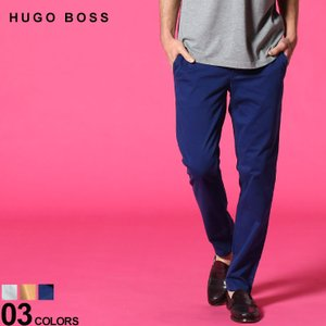ヒューゴボス メンズ コットンパンツ HUGO BOSS ストレッチ ジップフライ カラー 5ポケットパンツ SLIMFIT ブランド メンズ ボトムス スリム HBSCHIN10195867|zen