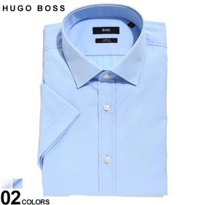 ヒューゴボス メンズ ワイシャツ 半袖 HUGO BOSS 形態安定 ドレスシャツ SLIMFIT ブランド スリムフィット Yシャツ コットン HBJATS10204214|zen