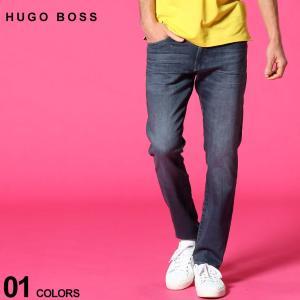 ヒューゴボス メンズ ジーンズ HUGO BOSS ストレッチ ジップフライ デニムパンツ ストレッチ SLIMFIT ブランド ボトムス リヨセル HBDELAW10233974|zen