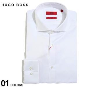 ヒューゴボス ワイシャツ HUGO BOSS 形態安定 ホリゾンタルカラー 長袖 ドレスシャツ SLIMFIT ブランド メンズ ビジネス Yシャツ コットン HBKENNO10181090|zen