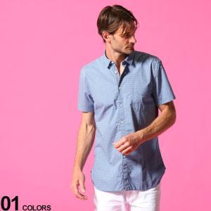 ヒューゴボス メンズ シャツ HUGO BOSS コットン ペイズリー 総柄 半袖 ブランド トップス プリント 総柄 HBMAGNE10232585|zen