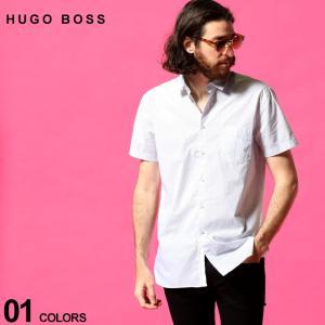 ヒューゴボス メンズ HUGO BOSS コットン 総柄 半袖 シャツ ブランド トップス プリント 柄シャツ ナローカラー HBMAGNE10232585|zen