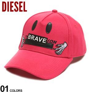ディーゼル メンズ DIESEL ロゴ 刺繍 コットン キャップ C-SMIL ブランド レディース 帽子 DSA02127CBBJ|zen