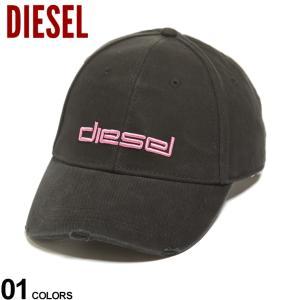 ディーゼル レディース DIESEL ロゴ 刺繍 スター キャップ DECHO ブランド 帽子 コットン ダメージ ロゴ DSA02536QBBQ|zen